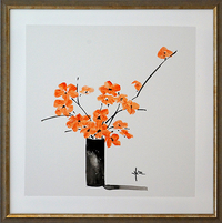 Rich Orange in Vase